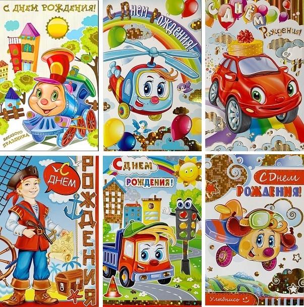 Издательство открыток фда